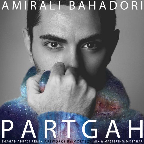 Amirali Bahadori - Partgah (Deep Remix)