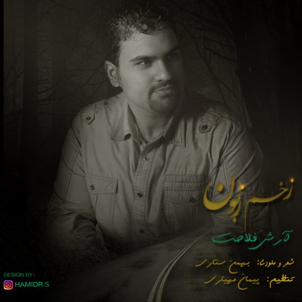 Arash Falahat - Zakhme Zabon