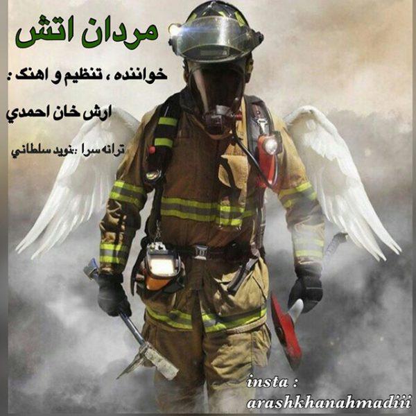 Arash Khan Ahmadi - Mardane Atash