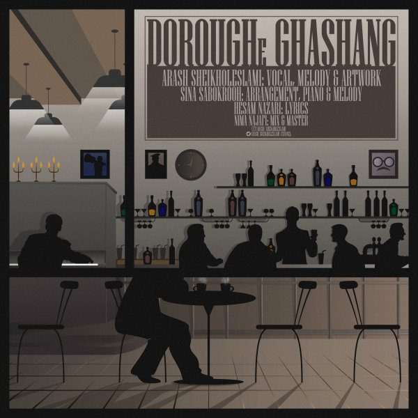 Arash Sheikholeslami - Doroughe Ghashang
