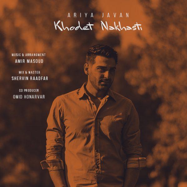 Ariya Javan - Khodet Nakhasti