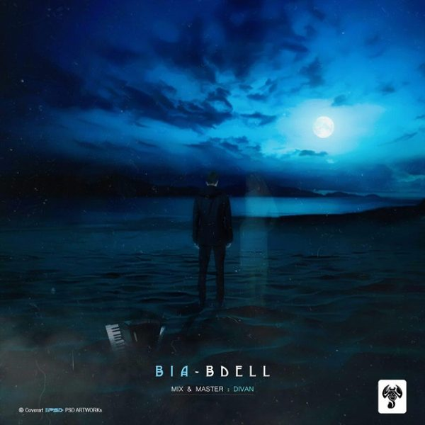 Bdell - Bia