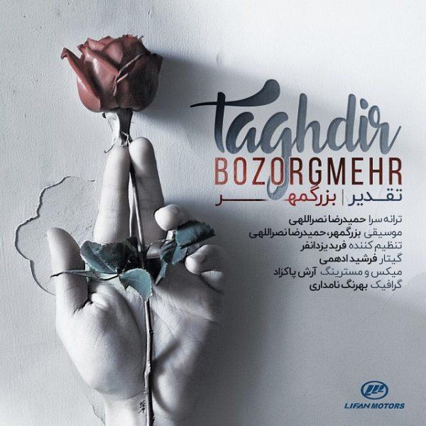 Bozorgmehr - Taghdir