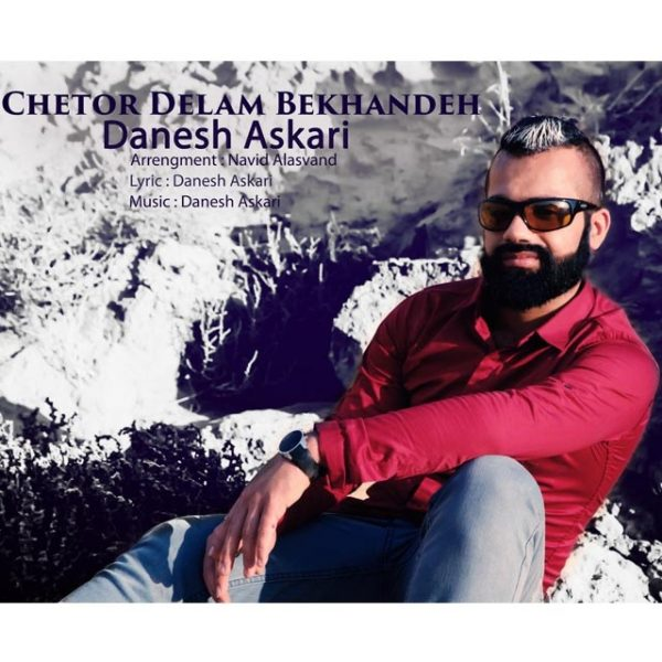 Danesh Askari - Chetor Delam Bekhandeh