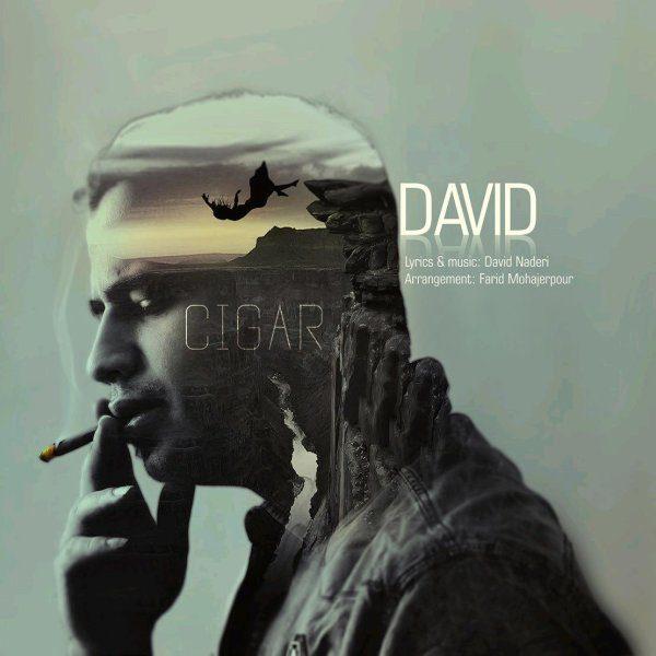 David - Cigar
