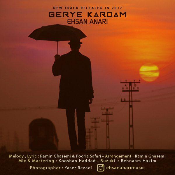 Ehsan Anari - Gerye Kardam