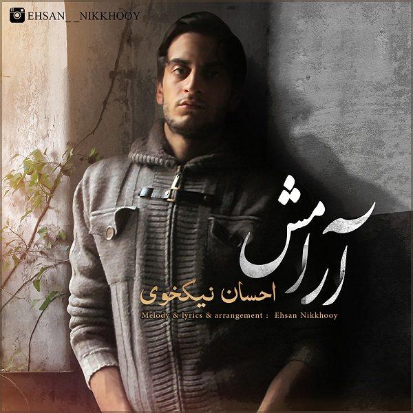 Ehsan Nikkhooy - Aramesh