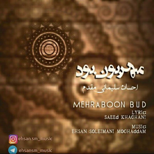 Ehsan Soleimani Moghaddam - Mehraboon Bud