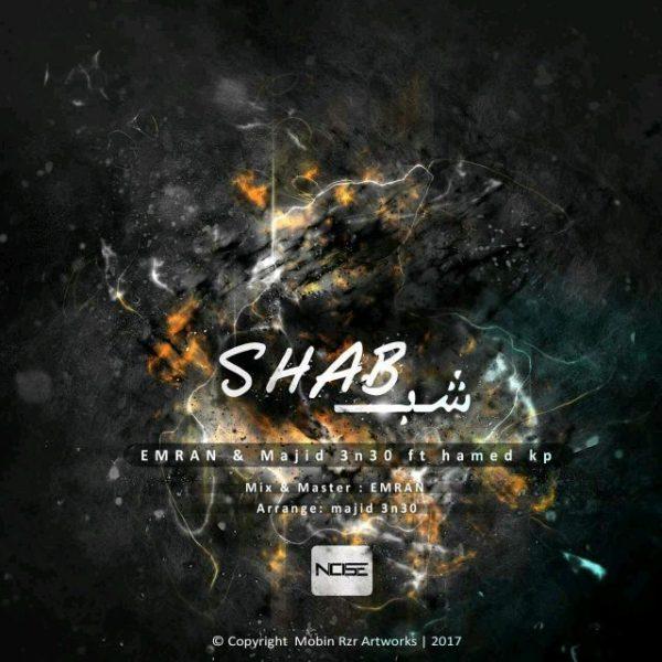 Emran & Majid 3n30 - Shab (Ft. Hamed Kp)