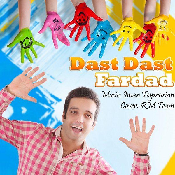 Fardad - Dast Dast