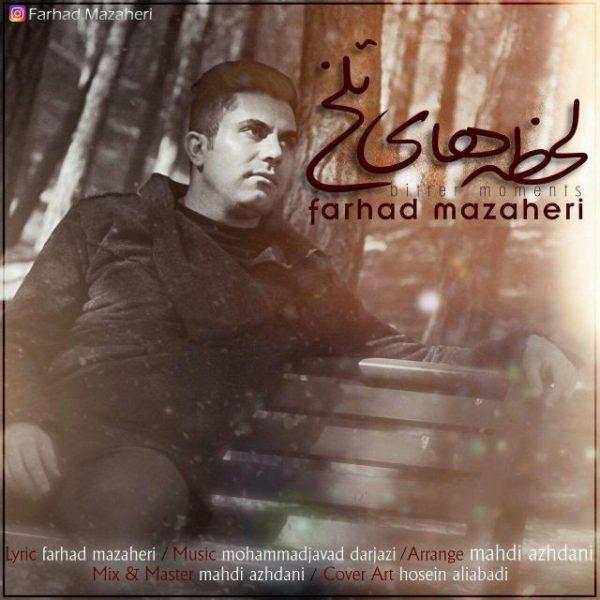 Farhad Mazaheri - Lahzehaye Talkh