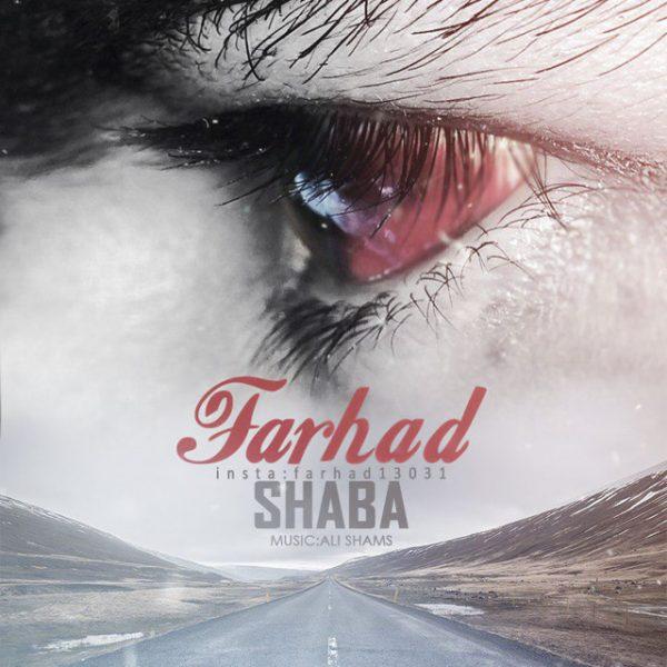 Farhad - Shaba