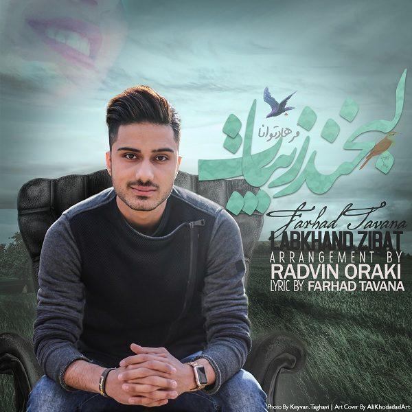 Farhad Tavana - Labkhand Zibat