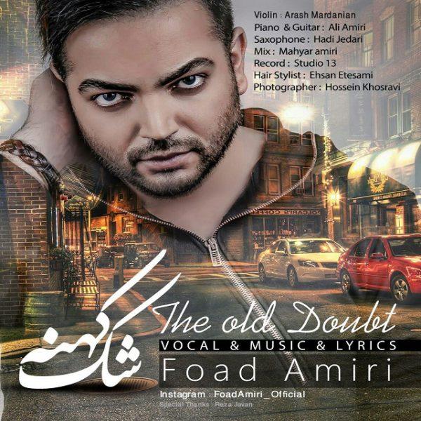 Foad Amiri - Shake Kohne