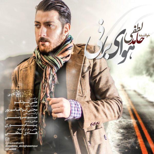 Hamed Lotfi - Havaye Barfi