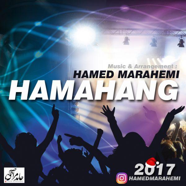 Hamed Marahemi - Hamahang