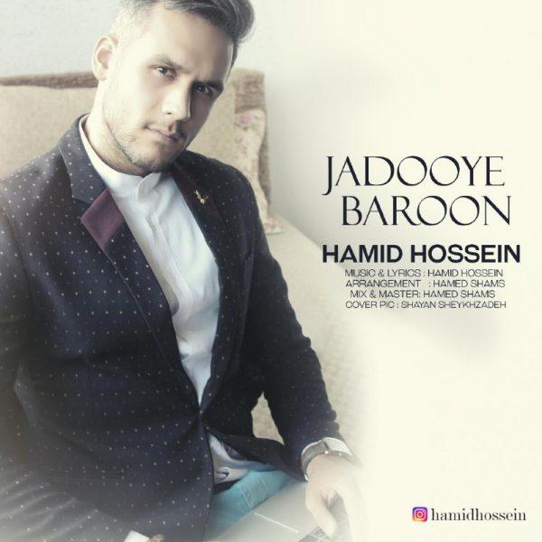 Hamid Hossein - Jadooye Baroon
