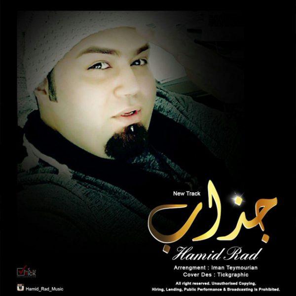 Hamid Rad - Jazab