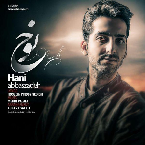 Hani Abbaszadeh - Nooh