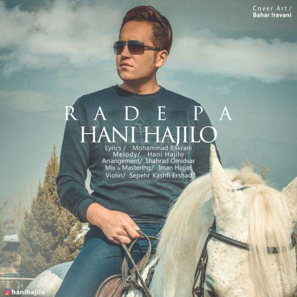 Hani Hajilo - Rade Pa