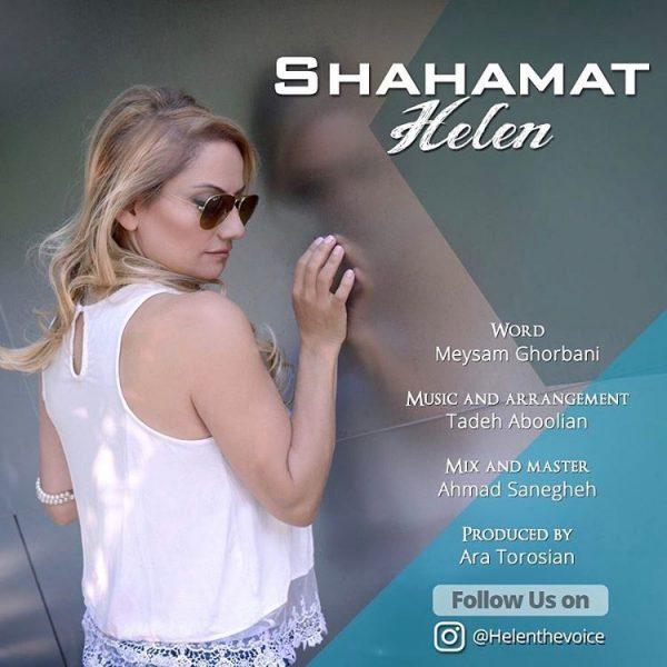 Helen - Shahamat