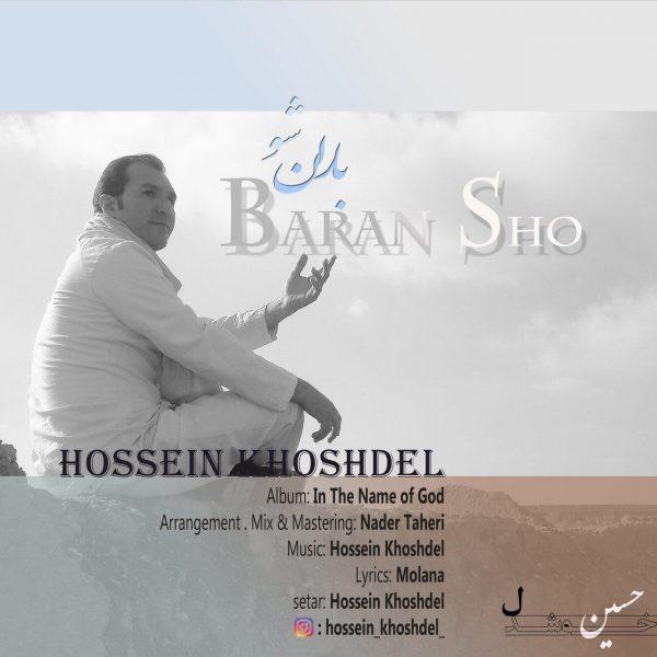 Hossein Khoshdel - Baran Sho