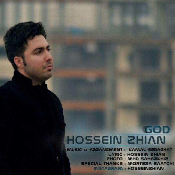 Hossein Zhian - Khoda