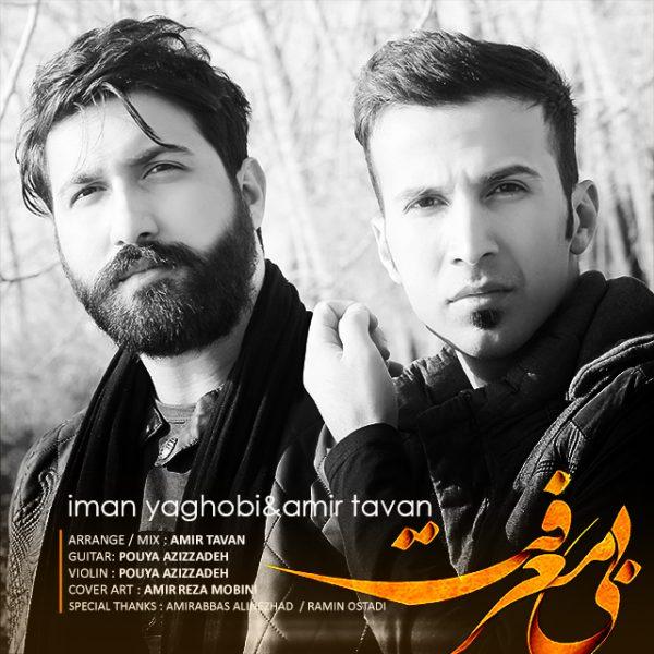 Iman Yaghobi & Amir Tavan - Bi Marefat