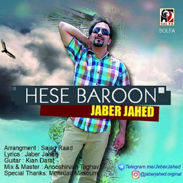 Jaber Jahed - Hese Baron