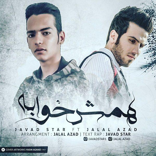 Javad Star - Hamash Khabe (Ft Jalal Azad)