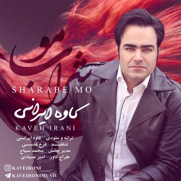 Kaveh Irani - Sharab Mo