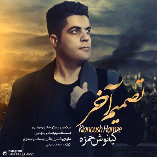 Kianoush Hamze - Tasmime Akhar