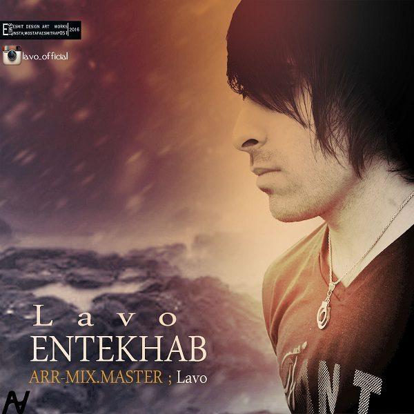Lavo - Entekhab