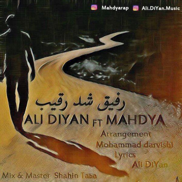 Mahdya & Ali Diyan - Refigh Shod Raghib