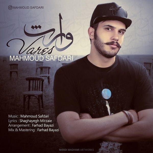 Mahmoud Safdari - Vares
