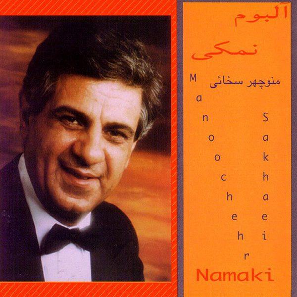 Manoochehr Sakhaei - Pashneh Sannari