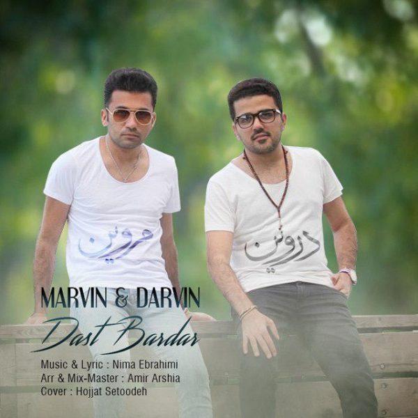 Marvin & Darvin - Dast Bardar