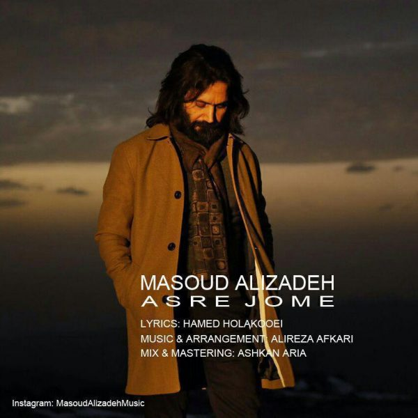Masoud Alizadeh - Asre Jome