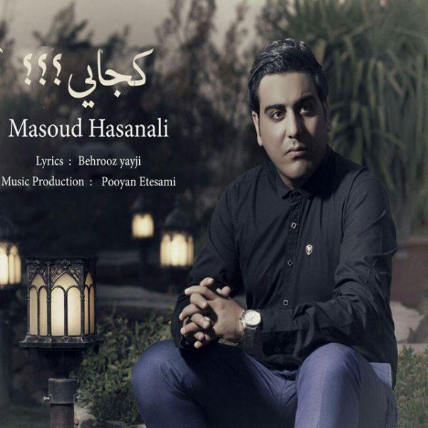 Masoud Hasanali - Kojaei