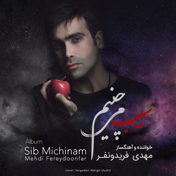 Mehdi Fereydoonfar - Hormat Negahdar