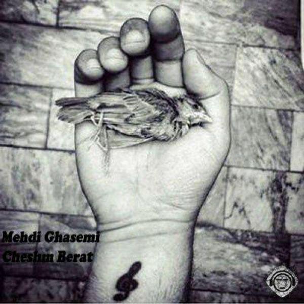 Mehdi Ghasemi - Cheshm Berat