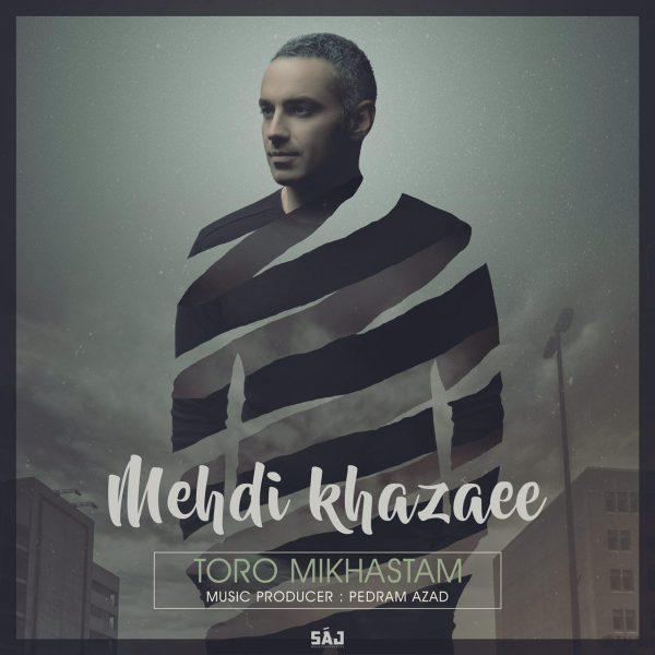 Mehdi Khazaee - Toro Mikhastam