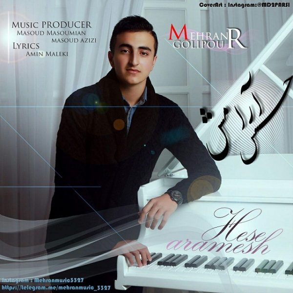 Mehran Golipour - Hese Aramesh