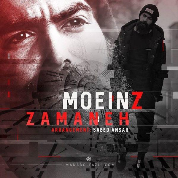 Moein Z - Zamaneh