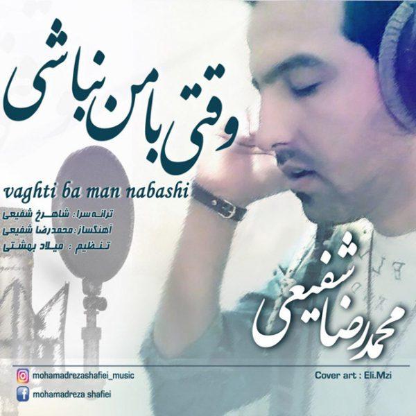 Mohamadreza Shafiei - Vaghti Ba Man Nabashi