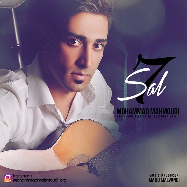Mohammad Mahmoodi - Asheghet Shodam