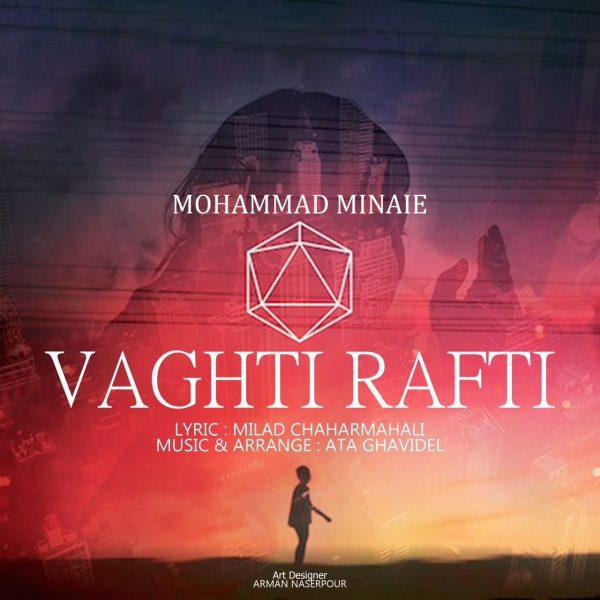 Mohammad Minaei - Vaghti Rafti