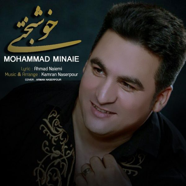 Mohammad Minaie - Khoshbakhti