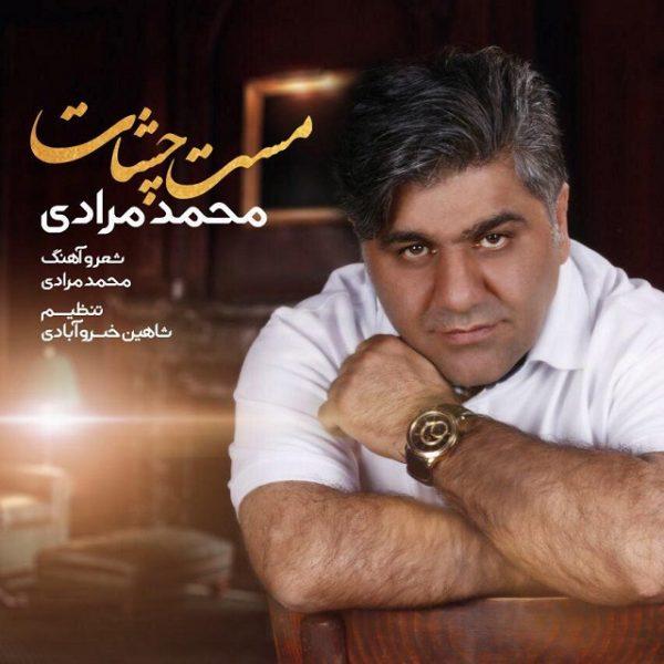 Mohammad Moradi - Maste Cheshat