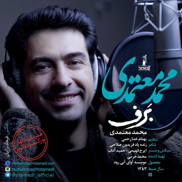 Mohammad Motamedi - Barf